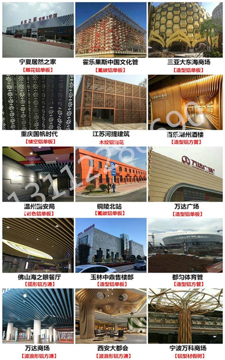 江西九江外墙铝单板一线品牌