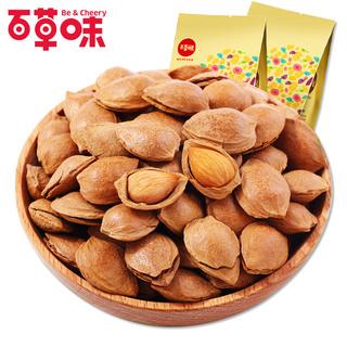 Малые орехи Гинкго,  Сто травяной новичок абрикос 200g крепки фрукты сухой фрукты большой миндаль открытие абрикос ядерный нулю еда чистый красный нулю еда рука кожура белый абрикос, цена 127 руб