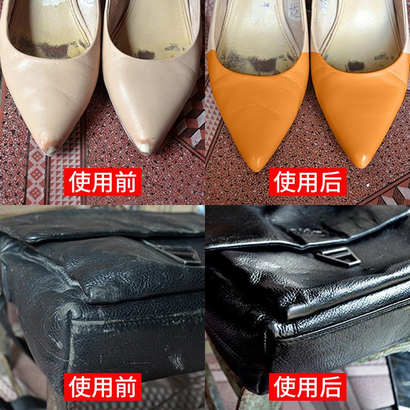 Leather Goods Repair Repairing Repair Cream Shoe Polish Stain