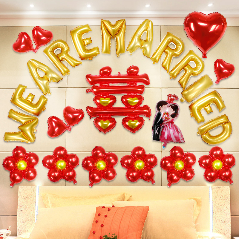 712ccad0ff16 Wedding room layout wedding celebration romantic birthday Valentine s Day  balloons English letters wedding decoration aluminum balloon package