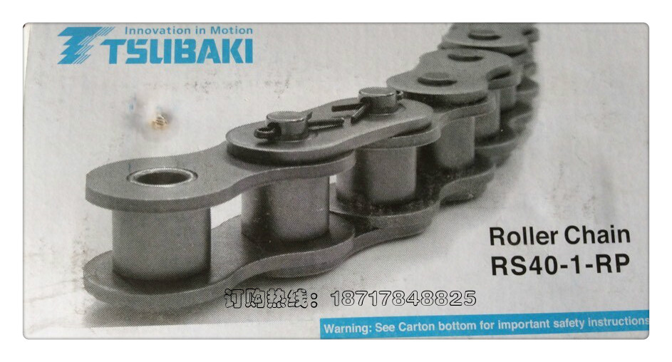 Japan imported transmission chain tsubaki RS35-1 RS40-1 RS50