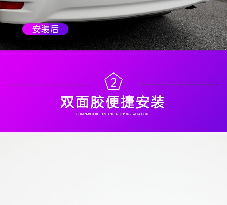 Ốp viền trang trí sau cốp Toyota Corola Altis 2014 - 2018 - ảnh 7