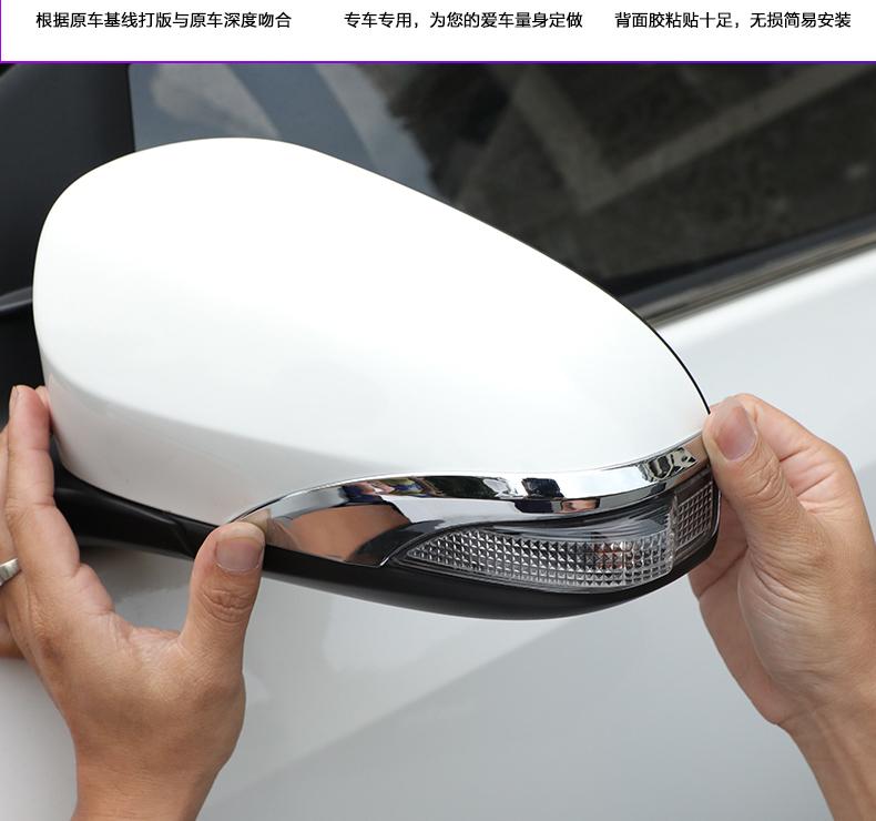 Ốp gương và ốp viền gương chiếu hậu Toyota  Altis 2014 - 2019 - ảnh 6