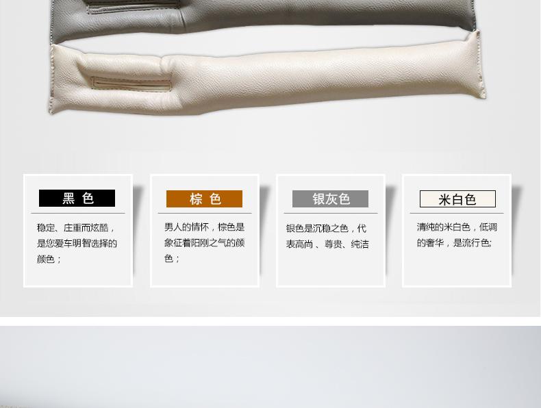 Thanh nhét khe gế chống bụi Mazda CX-5 - ảnh 10