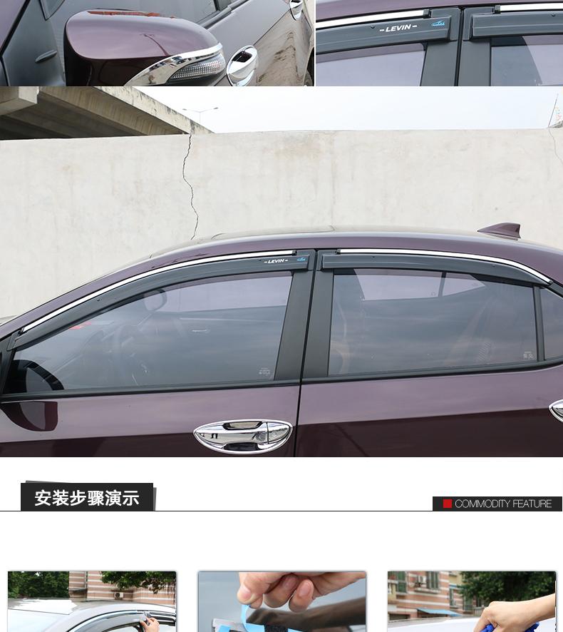 Vè che mưa Toyota Altis Corrola 2014-2018 - ảnh 15