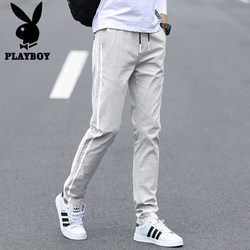 Playboy casual pants men's Korean version of the trend of summer thin section Slim feet autumn wild long pants men's pants