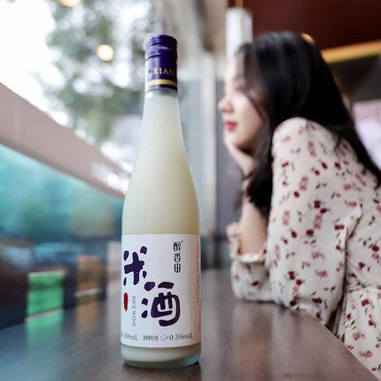 【醉香田旗舰店】拍2件!醉香田米酒饮料500ml*2瓶