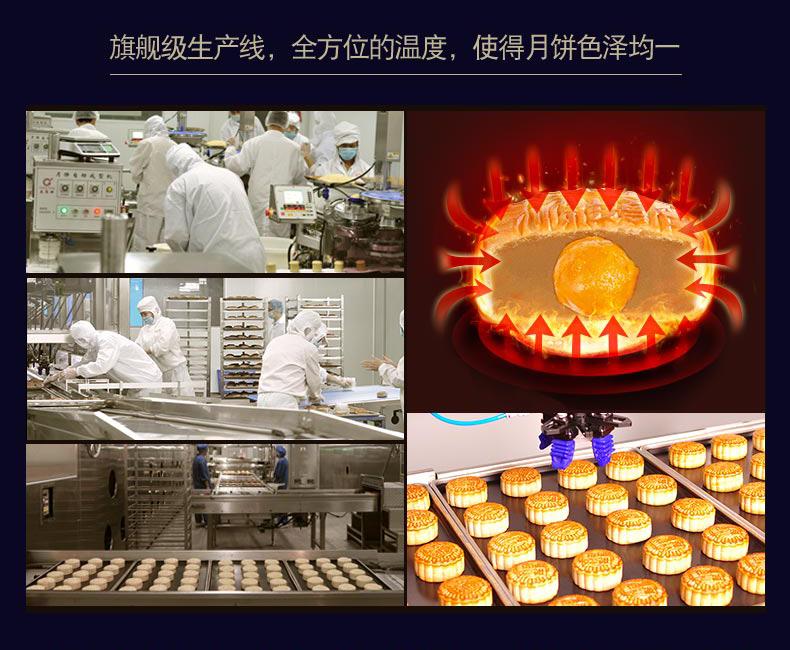 金丽沙丨心意佳礼460g广式月饼蛋黄红豆月饼礼盒装,郑州华美月饼厂家办事处电话