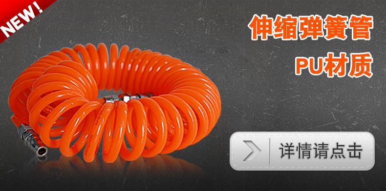 阿拉多-PU管 氣管氣動軟管 空壓機氣管 4/6/8/10/12/14mm