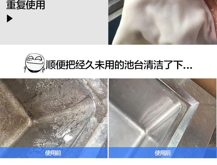 详情修改_12.jpg