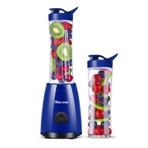 家用全自动多功能便携果蔬榨汁机