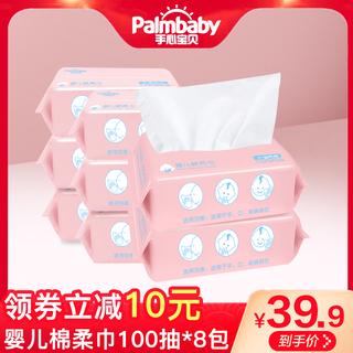 Рука сердце ребенок ребенок хлопок мягкий полотенце сухой мокрый двойной полотенце новорожденный младенец детские руки рот сухой мокрый бумажные полотенца 100 привлечь 8 пакет, цена 553 руб