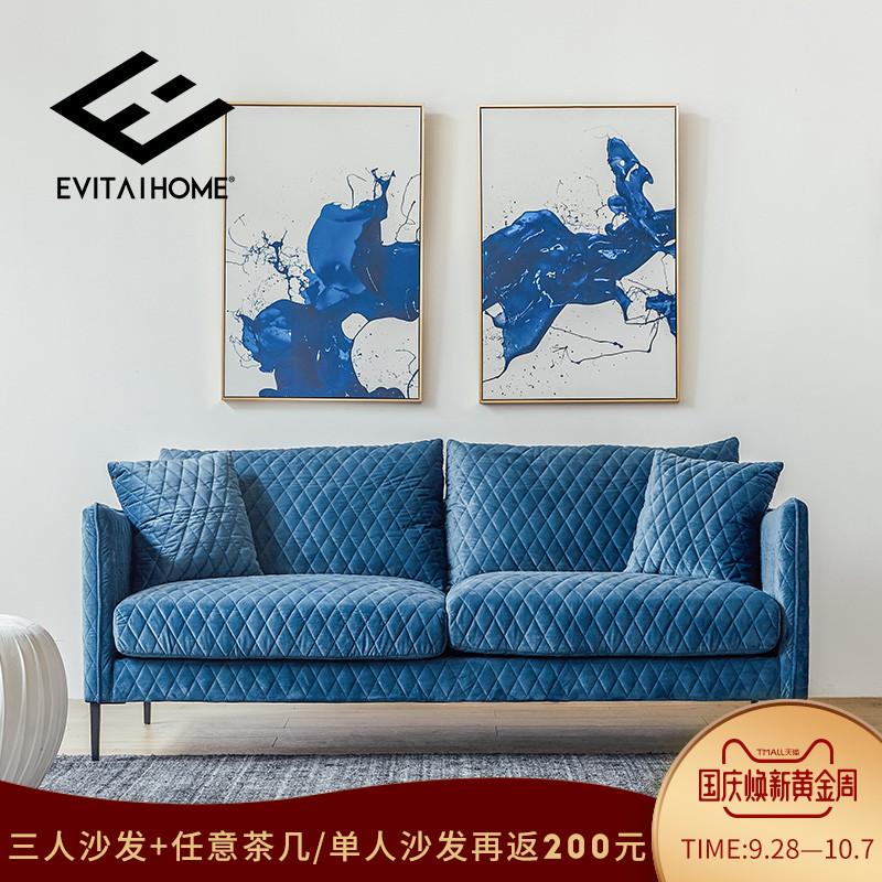 輕奢后現代美式沙發三人北歐貴妃轉角客廳絨布歐式布藝沙發組合