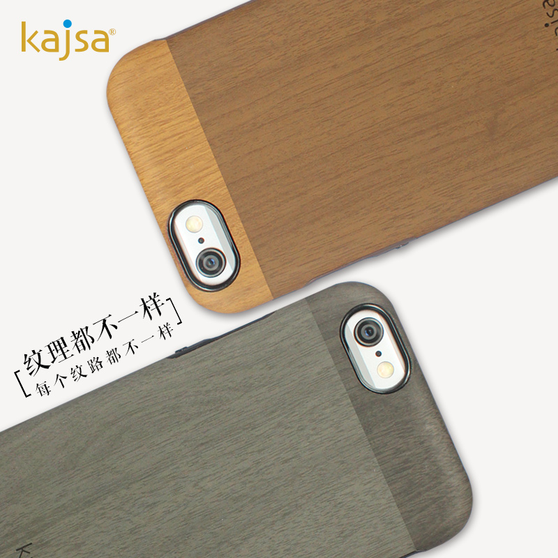 kajsa Outdoor Collection Wood Pattern 3 Tone PU Leather Hard Case Cover for Apple iPhone 6S Plus/6 Plus & iPhone 6S/6