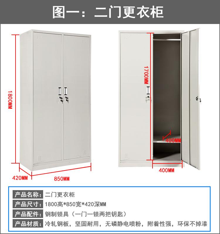 钢制员工更衣柜铁皮九门储物柜带锁存包柜浴室柜宿舍24门鞋柜
