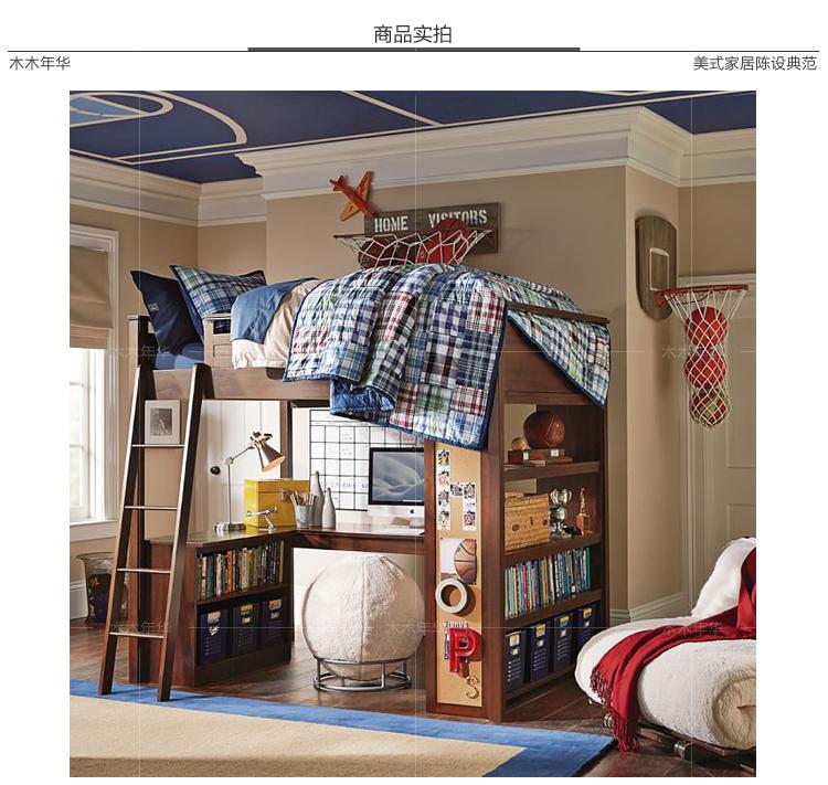 高架床3-钟志强改_13.jpg