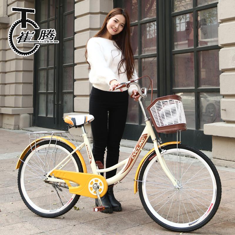 Cui Teng для взрослых мужские и женские стиль женский Легкий город обычный Студент велосипеда винтаж Дамы переезжают поколение шаг один автомобиль