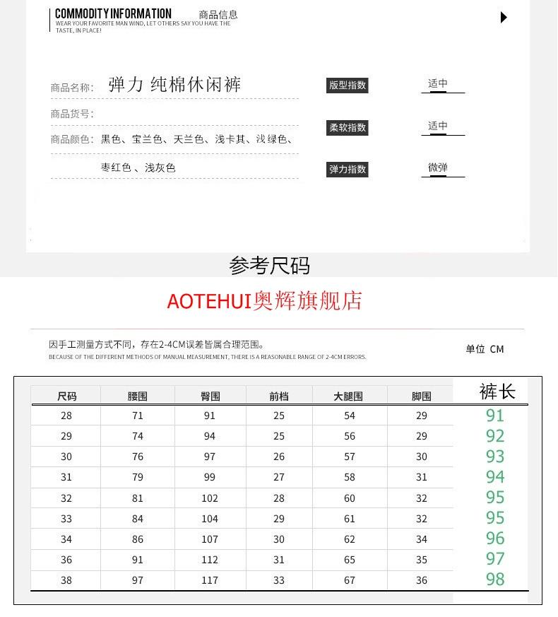 Mùa hè phần mỏng chín quần của nam giới Hàn Quốc phiên bản của mỏng thẳng quần âu nam 9 điểm quần chân nam quần căng mùa hè quần