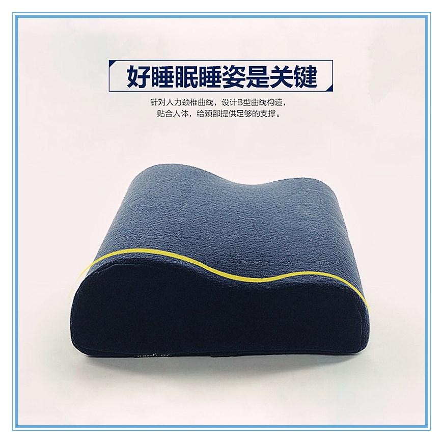陆军陆空部队记忆0406枕头v陆军枕芯软慢修复颈椎棉太空枕回弹尺寸