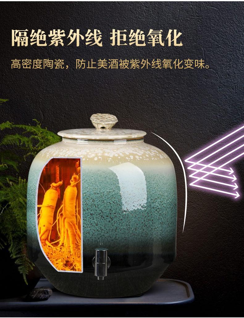 Jingdezhen ceramics seal wine home wine mercifully wine jar cylinder 30 aged 15 kg catty 50 kg with leader