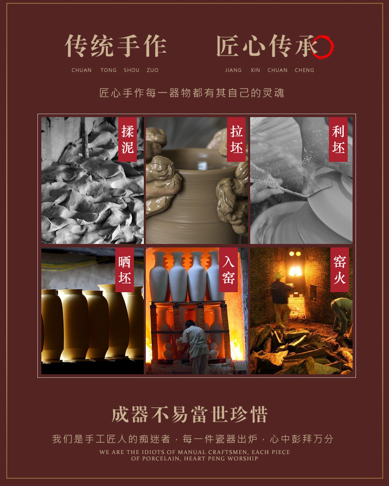 Jingdezhen ceramics Chinese style living room home rich ancient frame antique vase jun porcelain bottle gourd wine decorations furnishing articles