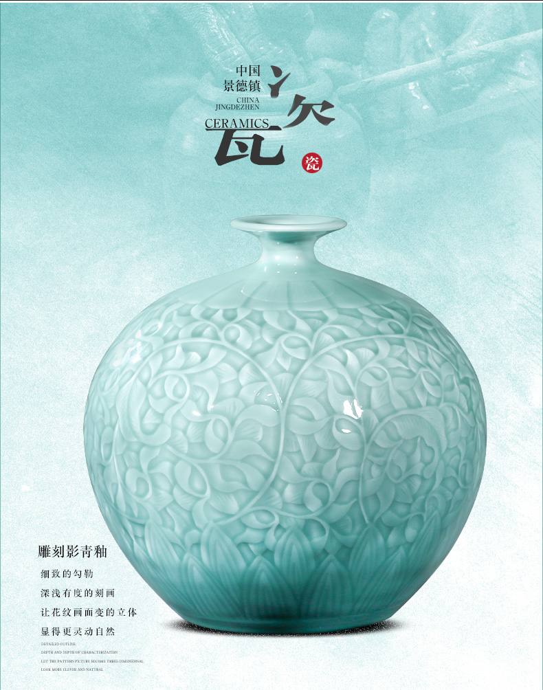 Jingdezhen porcelain carving shadow blue glaze vase flower arranging new Chinese style furnishing articles, the sitting room porch rich ancient frame ornaments