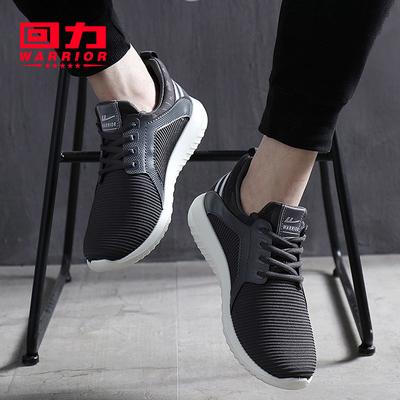 【回力】秋冬新款透气跑步鞋运动鞋