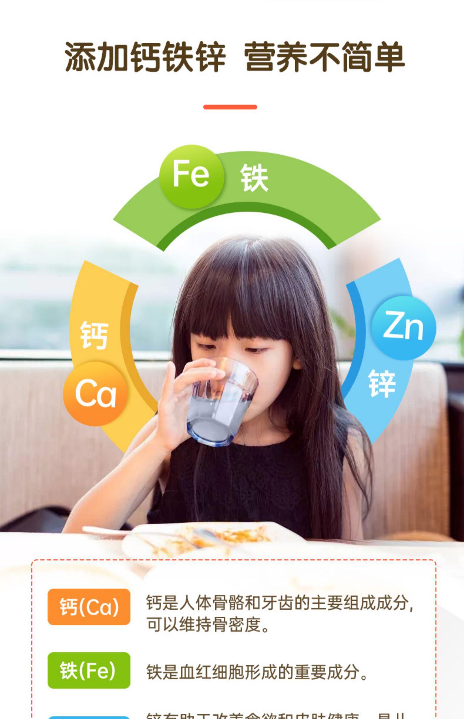 钙铁锌益生元无水葡萄糖婴幼儿增强免疫力5