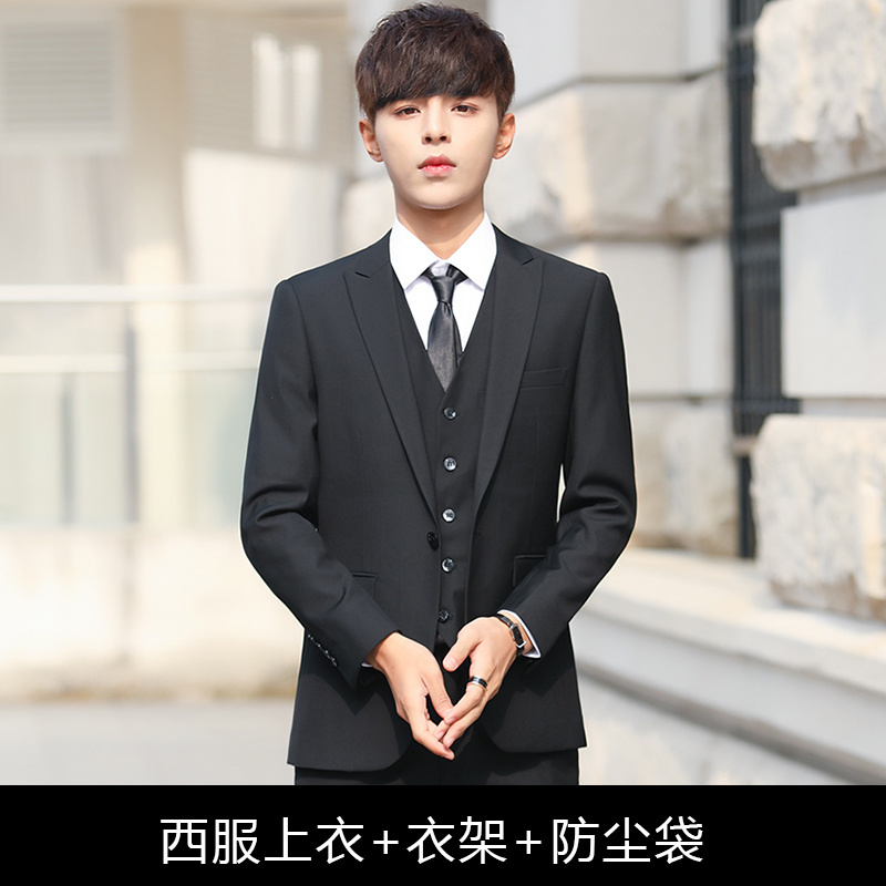 BLACK ONE BUTTON SUIT JACKET + HANGER + DUST BAG