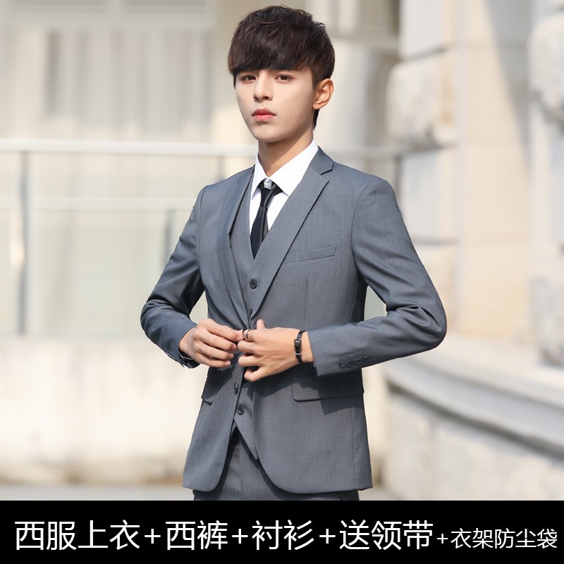 GREY TWO-BUTTON SUIT JACKET + TROUSERS + SHIRT + TIE + HANGER + DUST BAG
