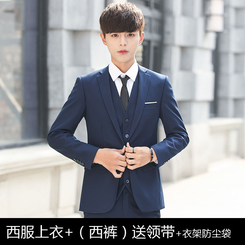 BAOLAN COLOR ONE BUTTON SUIT JACKET + TROUSERS + TIE + HANGER + DUST BAG