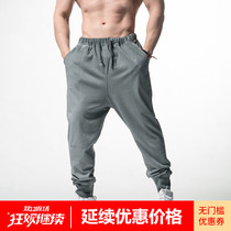 BD Bodybuilding Station Sports fitness guard Pants man loose print retro do old