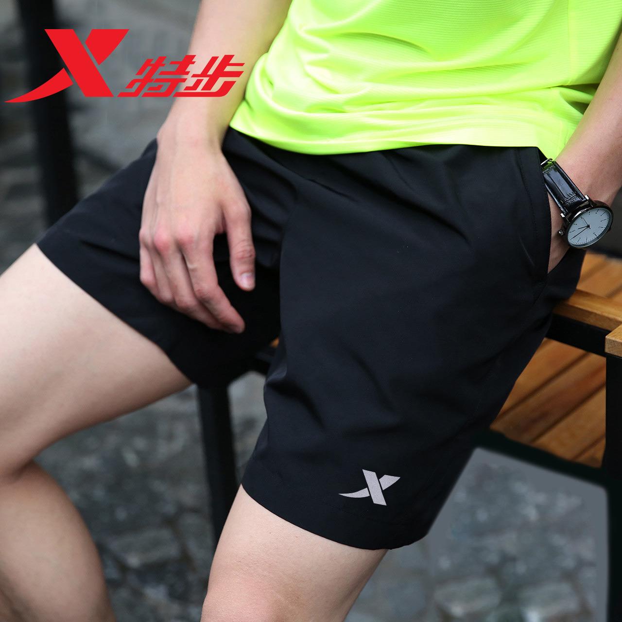 Xtep quần short nam năm quần mùa hè của nam giới lỏng quần bãi biển bình thường chạy đích thực quần thể dục