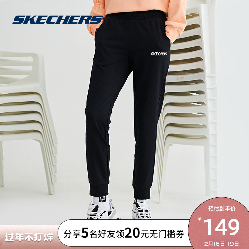 Skechers SKECHERS women's winter sweatpants new loose-fitting casual knitted straight pants sweatpants