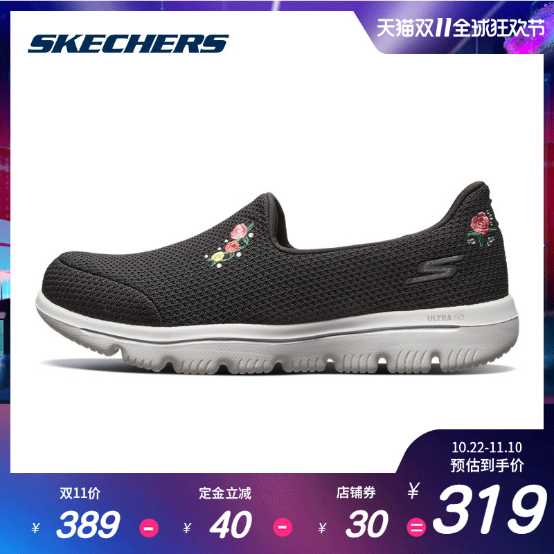 Double 11 pre-sale] SkechersSKECHERS women's shoes one pedal lazy shoes casual sports walking shoes