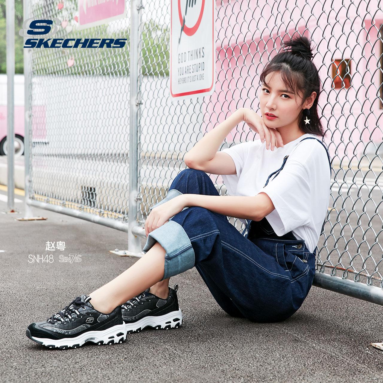 聚划算预售:Skechers斯凯奇旗舰店 韩版熊猫鞋