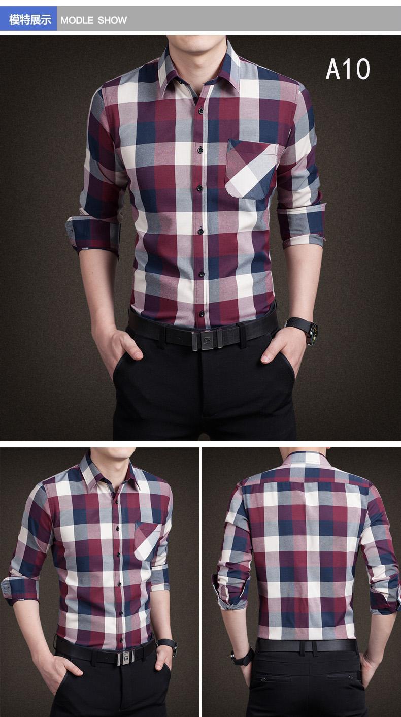 YMV spring new men's shirt long-sleeved teen thin Korean shirt slim casual stitching fashion shirt 46 Online shopping Bangladesh