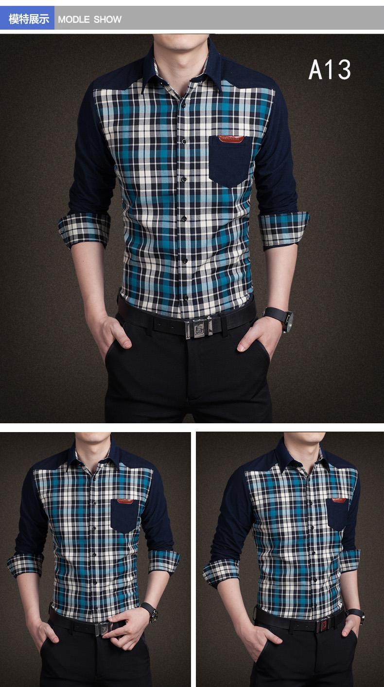 YMV spring new men's shirt long-sleeved teen thin Korean shirt slim casual stitching fashion shirt 50 Online shopping Bangladesh