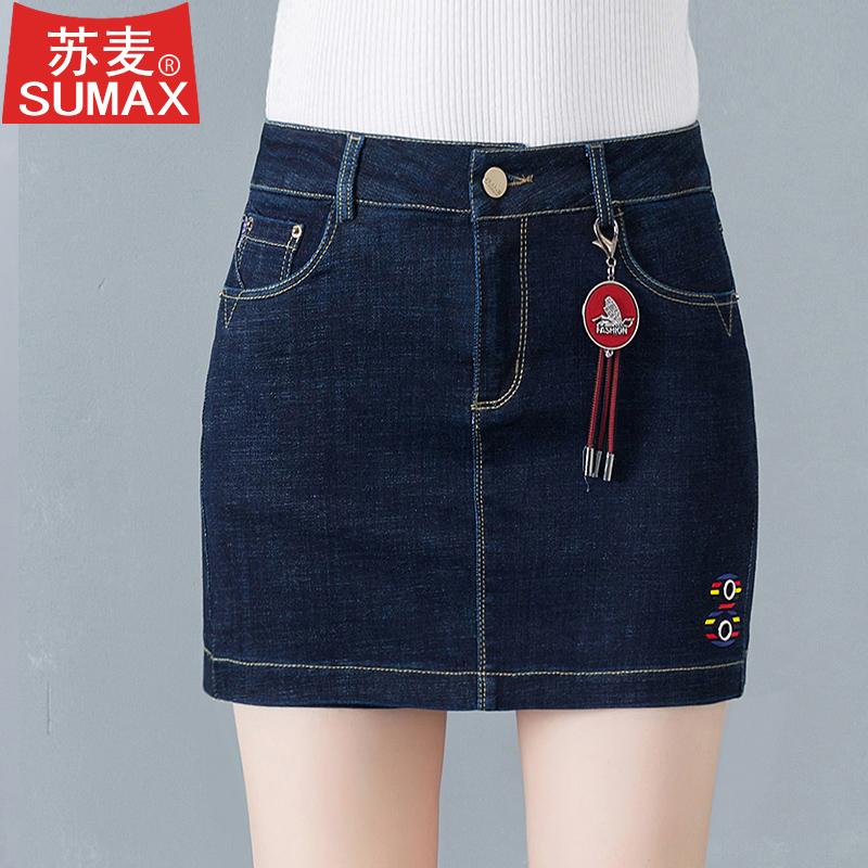 苏麦2019夏季新款高腰显瘦牛仔裙裤女防走光包臀半身短裤裙靴裤