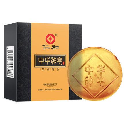 【仁和】中华神皂2盒+2起泡网-歪迪资源屋