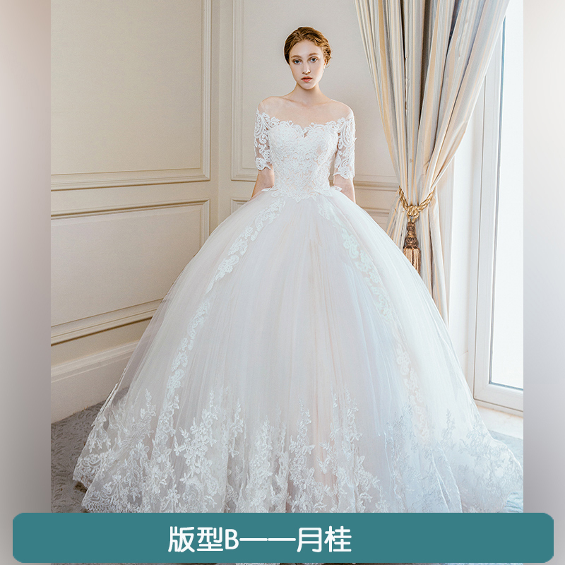 Light Wedding Dresses For Abroad: Wedding Dress 2019 New Bride One Word By Side European