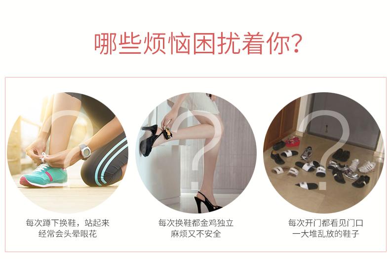 韩式换鞋凳_01.png