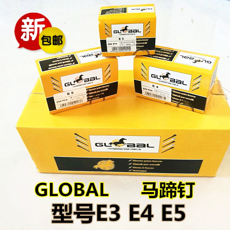 USD 12.53] Export high quality horseshoe nail horseshoe nail repair ...