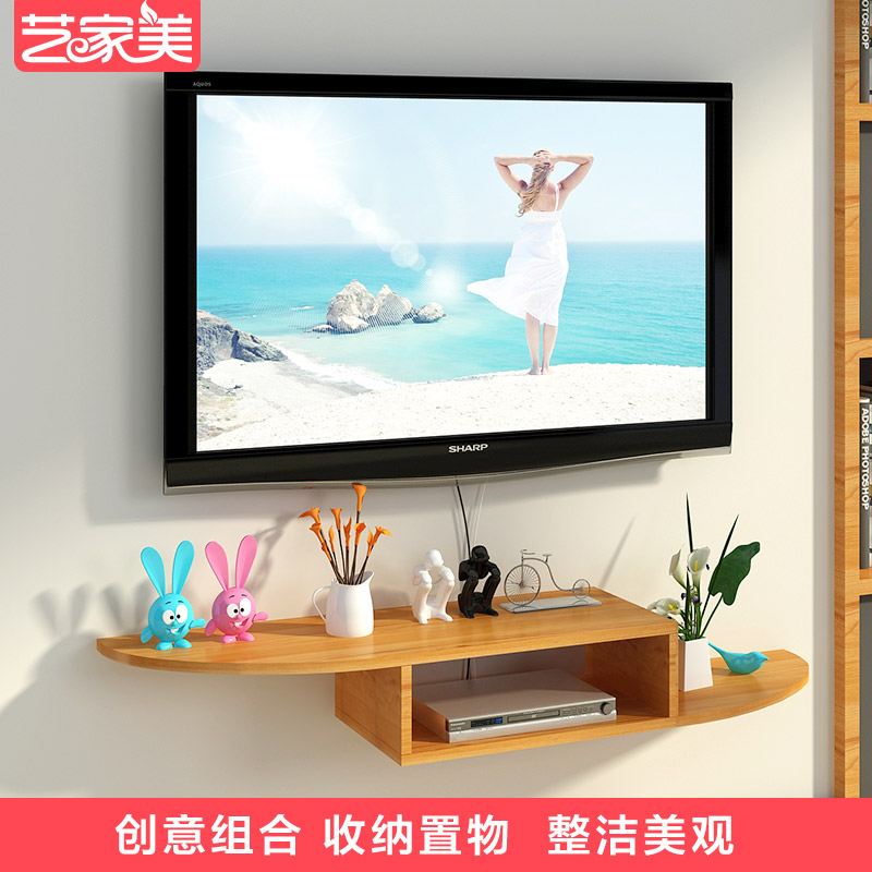Creative TV set-top box wall hanging living room partition