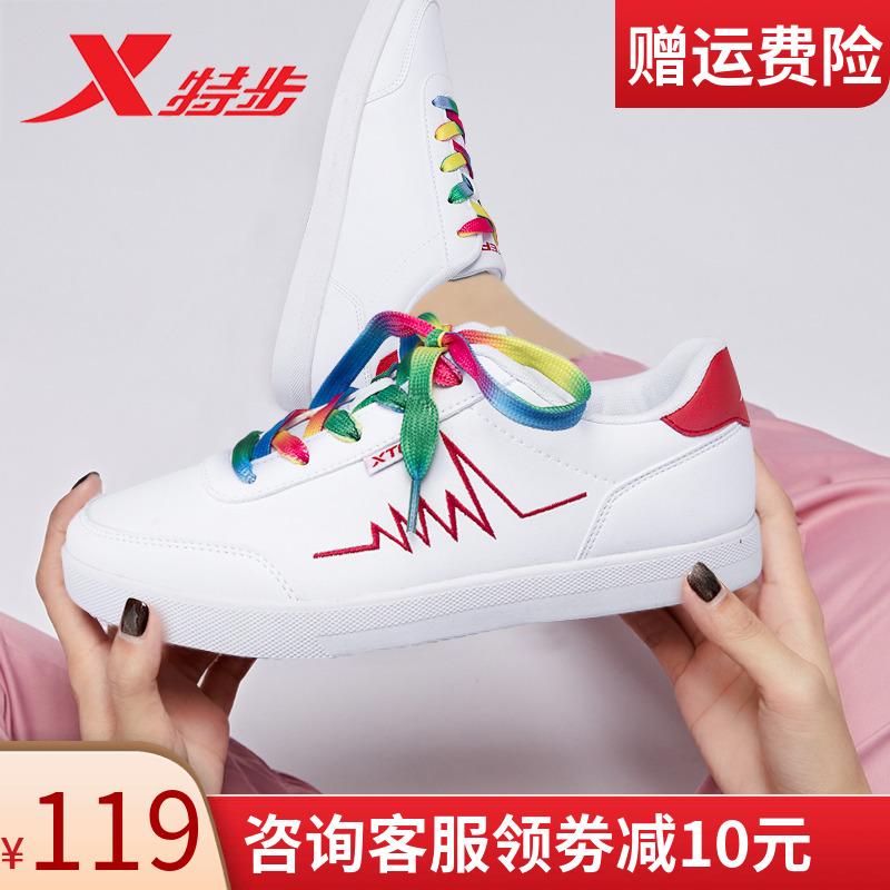 Giày nữ Xtep 2020 giày mới dành cho nữ Giày trắng giày bình thường Giày thủy triều da trắng giày thể thao mùa xuân - Dép / giày thường