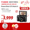 [Flagship Store]Canon/Canon PowerShot G7 X Mark II