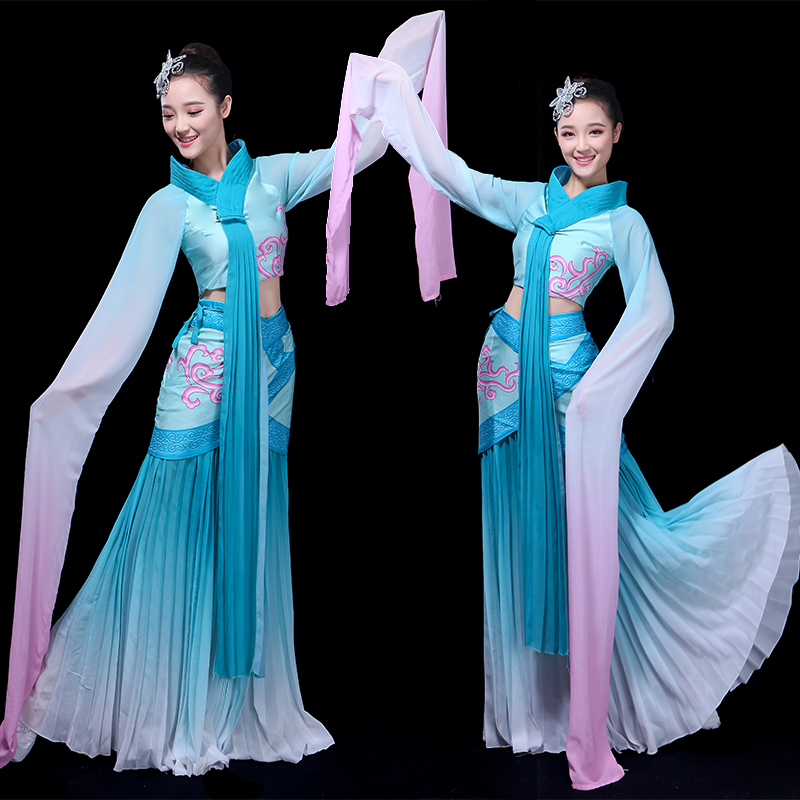 Classical Dance Performance Clothing Female Elegant Fresh And Elegant Fairy  Picking Wei Dance Costume Chinese Feng Shui Sleeve Dance Suit Adult