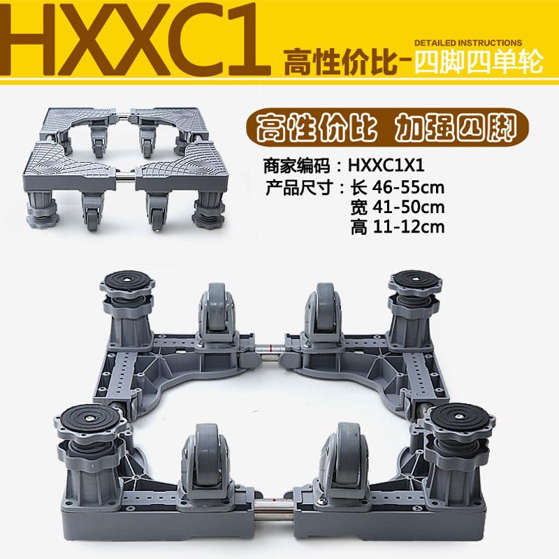 Четыре фута четыре один Круглый -HXXC1X1