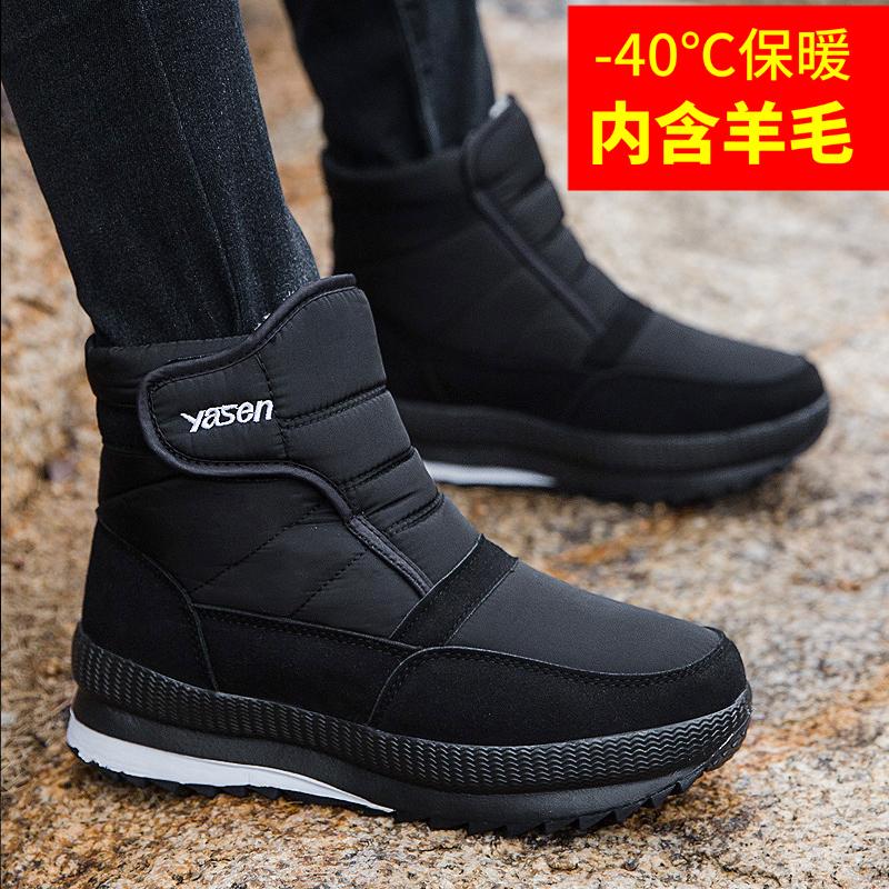 冬季爸爸男士中年棉鞋加厚加绒高帮短老人a爸爸防水靴子靴男款雪地
