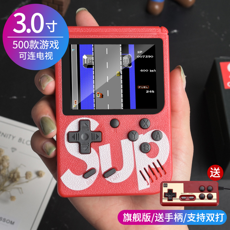 ULTIMATE RED (3.0 INCH / 500 GAMES / CAN BE CONNECTED TO TV + HANDLE)